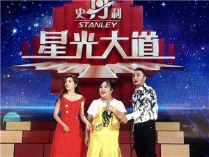 星光大道枝江赛区选送的选手赖娜娜将参加全国年终总决赛