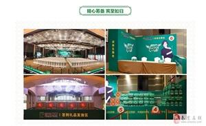 儿童房健康板雪宝板材健康中国行【泉州站】