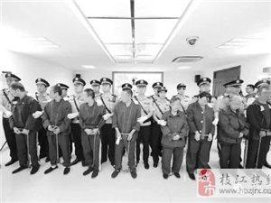 山东扫黑除恶:调整199名村党组织书记 刑拘13000余人