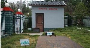 荆门东宝改建农村户厕5800座厕所成靓丽风景