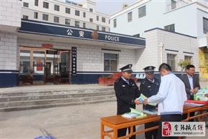 高台县公安局宣化派出所:开展法制宣传
