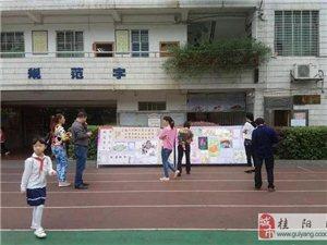 """""""不忘初心 快乐城南""""庆六一学生美术作品展"""