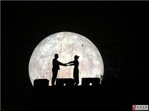 """【武功头条】武功古城邀您共赏""""关中超级大月亮""""!后稷广场音乐喷泉!"""