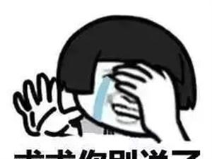 """17级!超强台风""""潭美""""连跳三级,化州人国庆出游要注意!"""