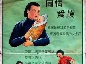 看到1952年的教育海报,我被惊艳到了~