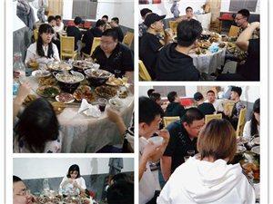 华哥传媒中秋佳节公司聚餐
