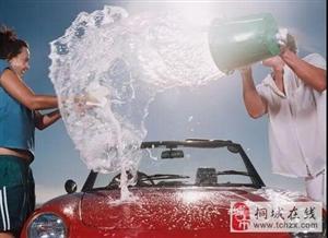 """下雨是""""洗车""""还是""""伤车""""?今天终于有了答案!"""