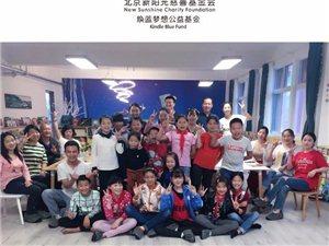 比心!当红歌手TFBOYS王俊凯给潢川一小学建造图书馆,地点在...
