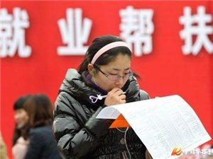 华容县脱贫攻坚到户主要政策应用――就业扶贫