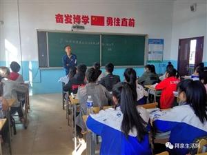 致谢老师,致敬那段怀揣梦想的时光。