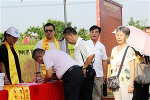 琼海市2018年社会各界纪念孔子诞辰2569周年纪实随影