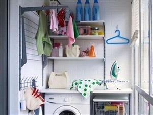 阳台改造成洗衣房应注意哪些问题