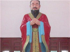 与圣贤为伴 和经典同行――赖村中学举办师生拜孔仪式