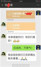 """旬阳混吃混喝""""恶小""""被刑拘,神河人民警察""""扬善""""百姓爱!"""