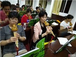 澳门太阳城娱乐葫芦丝10A班开课了