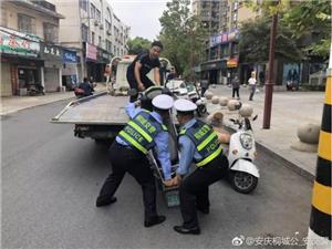 桐城市民注意千万要正确停车不然全部拖走!
