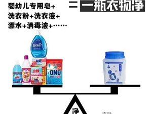 净态氧系清洁之懒人神器清除器具类污垢的技术解析!