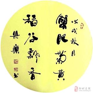 """农民的节日来了 ――写在首个""""中国农民丰收节""""的祝福《2》"""