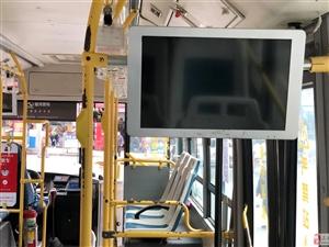 正安乘坐�@些公交�的人注意!9月30日起,�@些公交�⒂兴��{整!