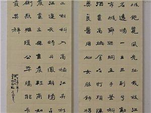 知名书法家邹家喜先生为本人《枝江赋》书写条幅