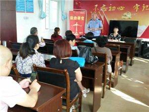 九江路社区组织召开国庆期间安全稳定工作会议并进行消防设施大检查