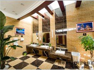 四川宝汉丰再生资源有限公司捐建的标准化公厕于近日完工并免费对外开放