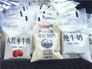 网红透明袋牛奶真的好喝?博兴人,你知道牛奶拿光照过就变味了么