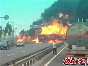 博兴大车司机注意了!滨州205国道一大货车突发大火!火势惊人!(附视频)