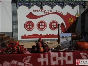 9月29日,张家川的这个山梁上一些人带大红花、唱歌跳舞,真疯狂