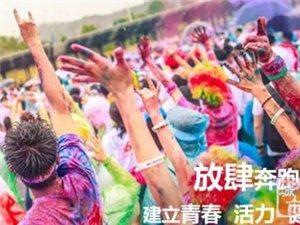 彩虹跑,年�p,要的就是炫酷~�硌交ハ嗳龇垩剑∪急��F�!!!