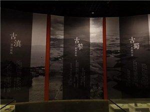 国庆黄金周,广汉人打开的正确方式之二:三星堆,南丝路上的人与神