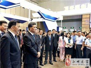 """中国平安AI技术亮相""""海上丝绸之路""""国际论坛"""