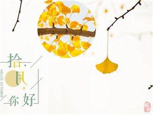 恒大影城|十月大奖周周送,会员观影20元起,周二享半价!!!!