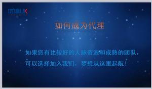 重庆招代理商,加油89折!