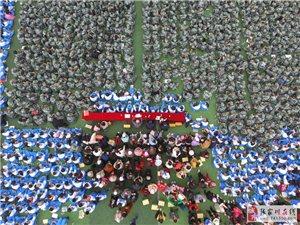 真攒劲,张家川县三中学生娃展军姿、搞了一场校园艺术节庆国庆