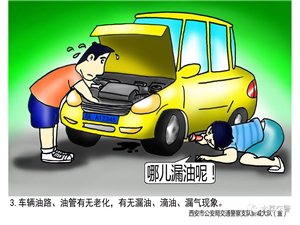 ���c��L假,大荔交警交通安全�剀疤崾�!
