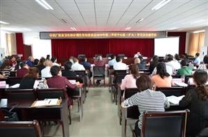 广汉市卫计局召开第三季度党委中心组(扩大)会会前学法学习会