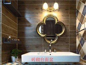 南京卫生间装修,卫生间面盆尺寸高度别选错了