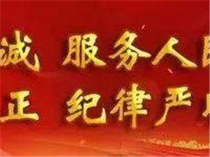 【头条】武功县公安局开展国庆节前治安大清查行动