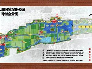 国庆旅游好去处!博兴麻大湖导游全景图在此!