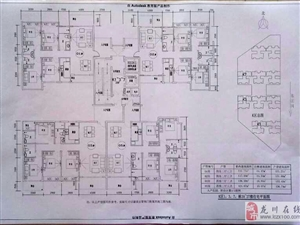 泰华城4期K3区4房高层