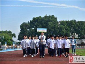 石中:青春激扬赛场 快乐健康成长