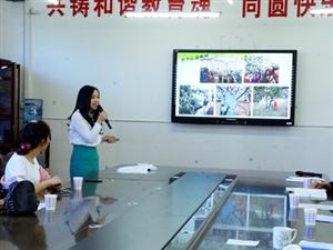 9月28日上午,广汉市城乡联盟第二片区家长学校品牌推介会举行