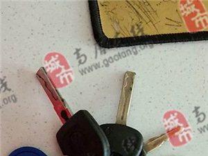 【谁的钥匙丢了】今早在北湖捡到钥匙一串,请失主速来领!