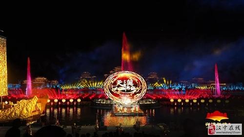 《天汉传奇》首次公演,全场爆!满