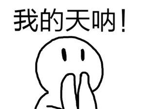 温泉悦府小区业主车牌子被掰走了,这是什么仇?什么怨?