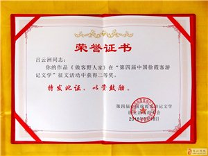 今年国庆很特别,奖金三千元!