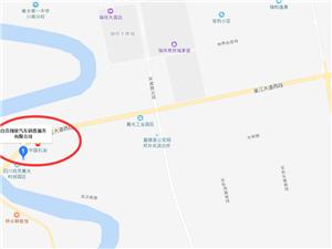 自贡四达富顺公司搬迁至宋渡大桥旁了!您知道吗?