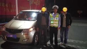 国庆假期出奇葩!潢川一男子将父亲丢在高速公路上,自己开车跑了
