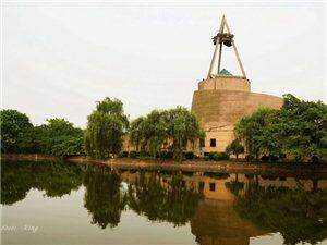 10月1日起,广汉三星堆博物馆门票下调,年满65周岁老年人免收门票